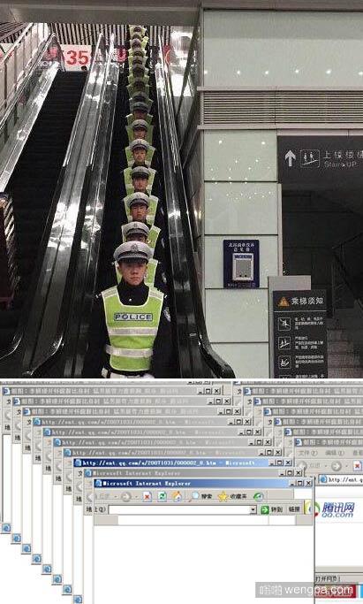 警察排队下楼梯的感觉像是无限的windows弹窗