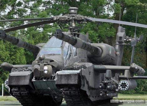 坦克阿帕奇合体 美军对付三胖准备用这个