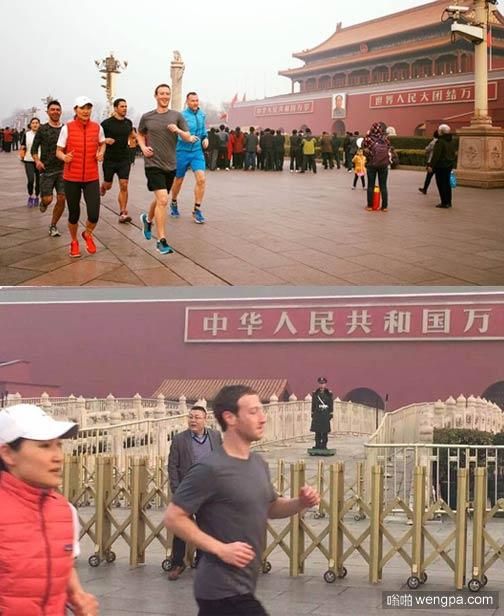 扎克伯格天安门跑步 扎克伯格facebook晒出跑步经过天安门照片