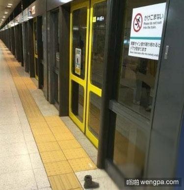 地铁的上班高峰过后