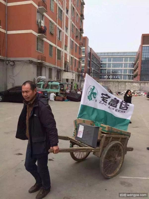 城市开始禁止电动三轮车 快递配送只能用板车拉