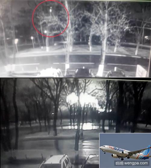 【视频】一架波音737客机在俄罗斯境内机场坠毁 55人遇难 坠毁前视频曝光