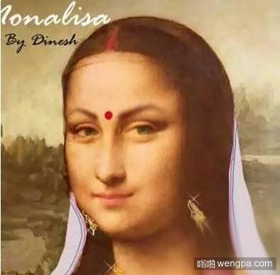 蒙娜丽萨印度版 - 嗡啪搞笑图片