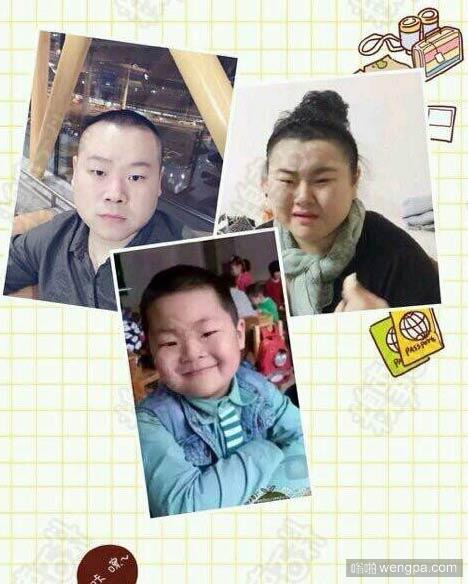 岳云鹏与自己相像的小男孩同台 听说找到他的妈妈了 - 嗡啪娱乐