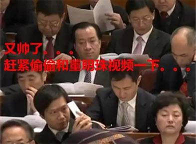 雷军两会自拍_段子_董明珠 - 嗡啪搞笑图片