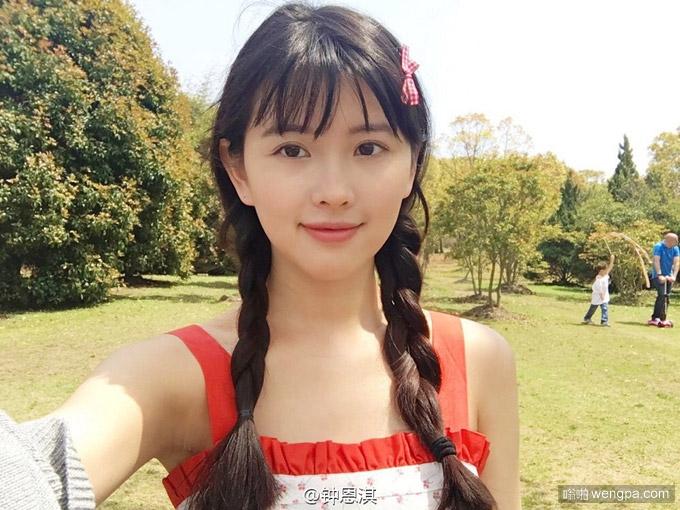 美女图片:南大校花钟恩淇最新照片