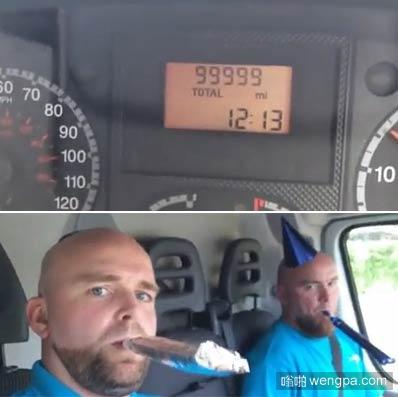 10万公里 哥俩给大卡庆生