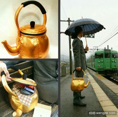 水壶旅行包 远看是黄金水壶 打开是旅行包