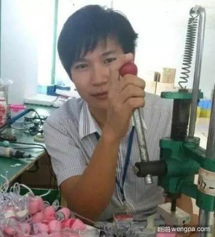 妇女之友 成人用品工厂小帅哥-嗡啪内涵图片