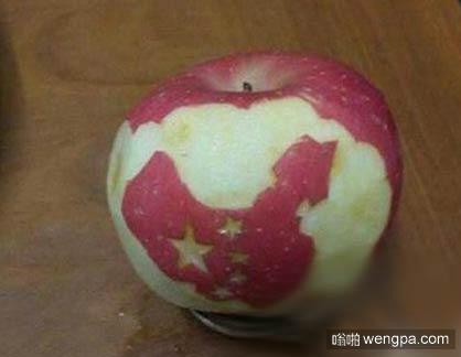 我饿了 想吃掉这苹果
