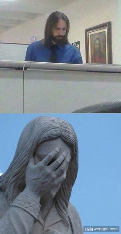 这新同事造型跟墙上挂的耶稣很像-嗡啪搞笑图片