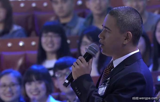 奥巴马国内综艺首秀  差点给汪涵的朋友圈跪了 - 嗡啪娱乐