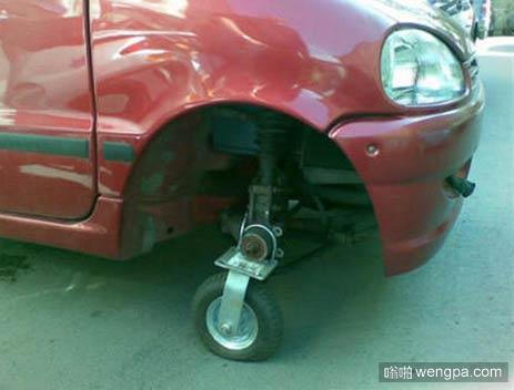 低预算?车轱辘没了 用个小的