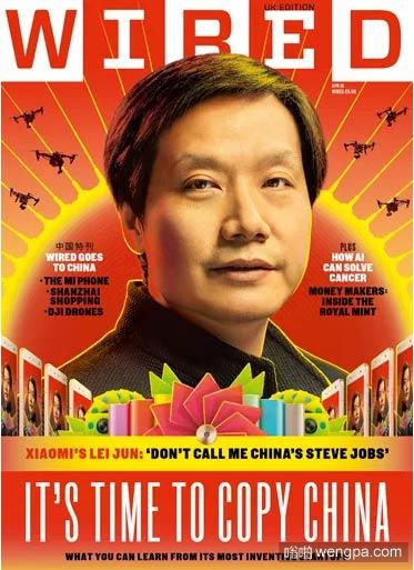 """是时候""""山寨""""中国了 雷军在《连线》(wired)杂志的封面"""