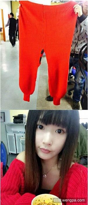 以为是条红色毛裤