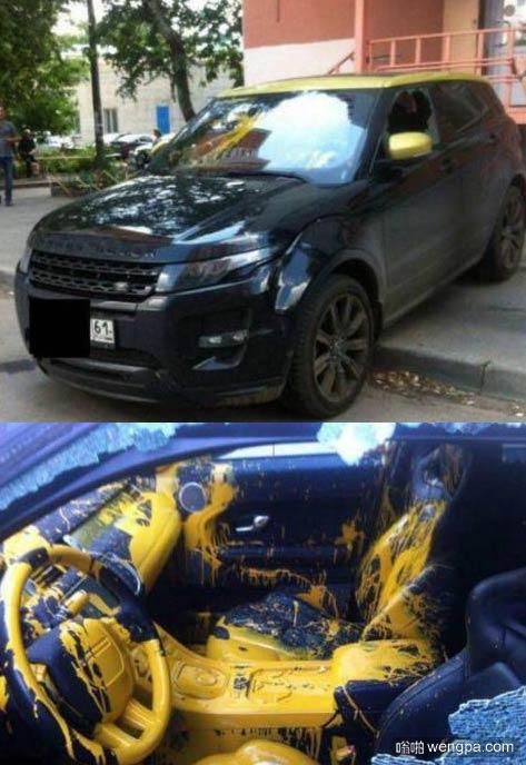汽车搞笑图片:乱停车的后果 被泼油漆了吧 - 嗡啪搞笑图片