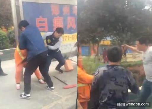 【视频】两青年围殴环卫工 遭围观群众暴揍