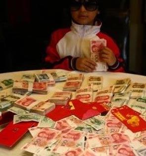 【笑话】小时候私藏了100块压岁钱