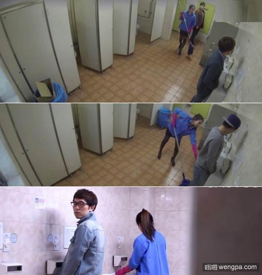 在男厕打扫的清洁大妈突然变成美女大学生 你还能淡定尿尿么