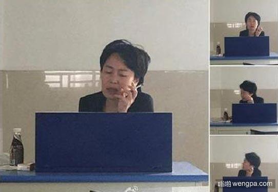 女教师上课抽烟表情淡定 学生:实在不想再吸她的二手烟