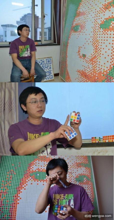 小伙用840个魔方拼成心爱女孩头像图案表白遭拒