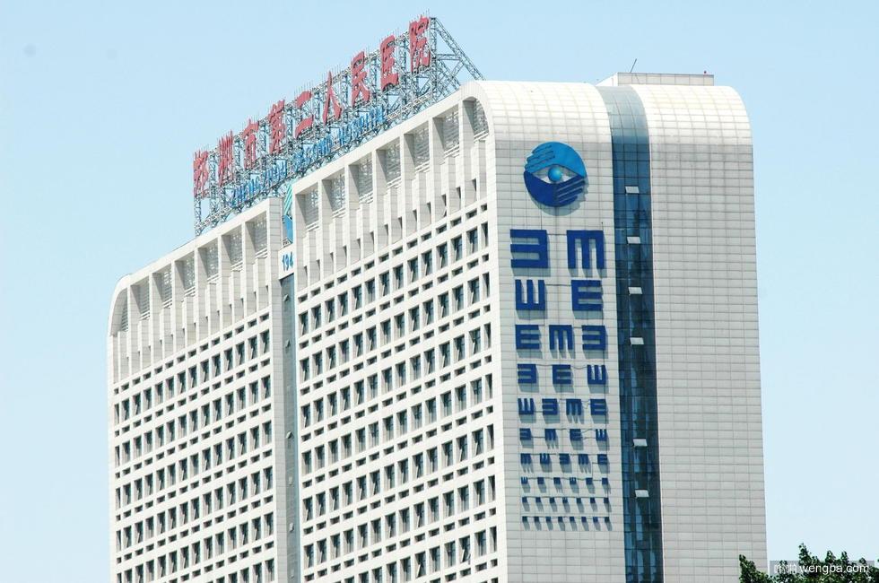 郑州医院大楼侧面现巨型视力表 市民远眺比眼力