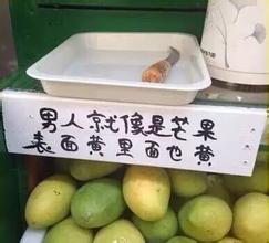 你买的水果在哪里