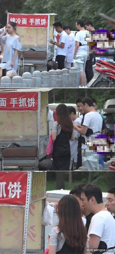 中国最有钱的屌丝 王思聪路边摊吃手抓饼