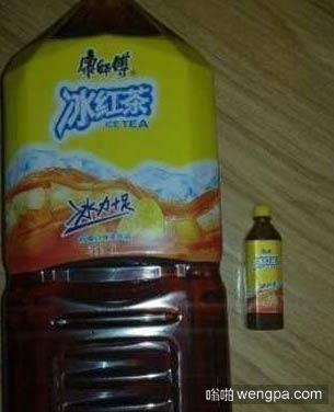 【邪恶内涵段子】以前在小卖部买了一瓶冰红茶 喝了一半