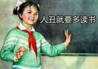 【笑话】宿舍突然来了一位大妈。盯着我问:小伙子,你谈恋爱了吗?