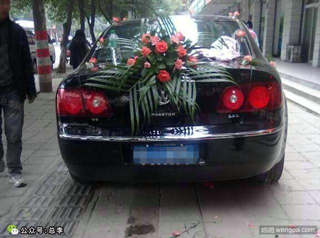 【辉腾段子】朋友结婚,借来一辆辉腾