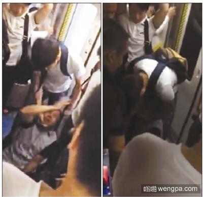 错把乘客当小偷:北京5号线地铁打小偷出现转机