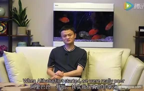马云在家自拍12分钟视频 诚信的力量是巨大的