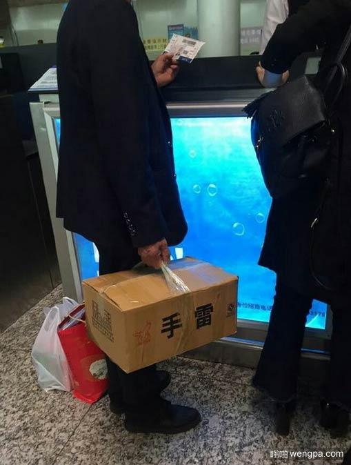 """在机场检票口遇见一位提一箱""""手雷""""的大哥。。。"""