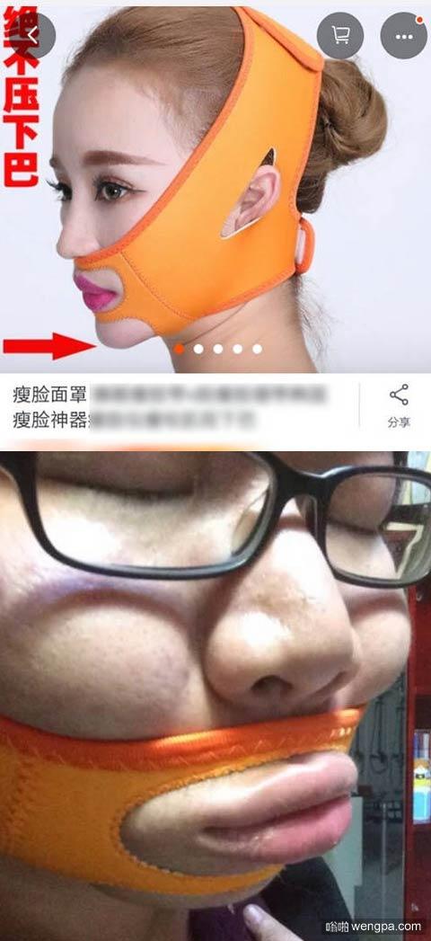 瘦脸面罩神器 治好了我多年的颈椎病