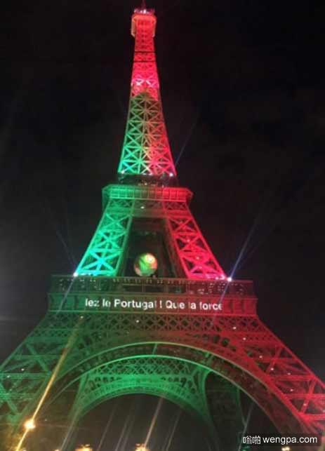 祝贺葡萄牙!他们来了他们征服了