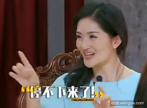 视频:谢娜《偶像来了》模仿众明星 笑哭了