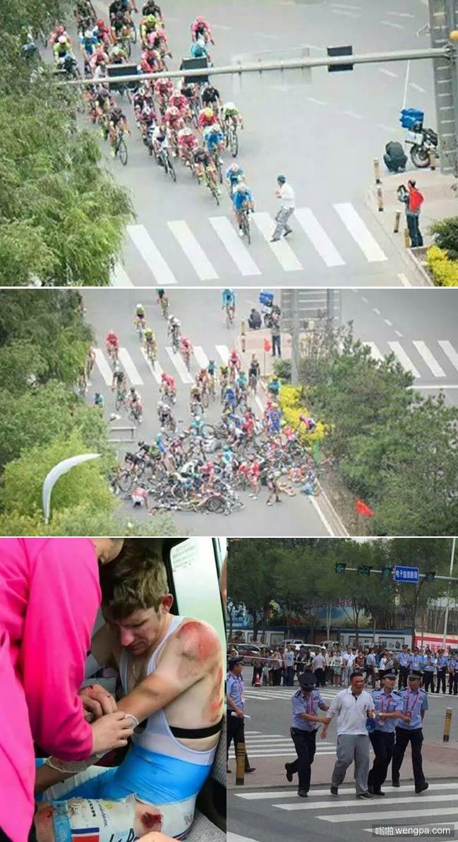 一个人毁了一场比赛 环青海湖自行车拉力赛遭遇连环车祸