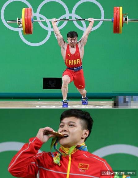 龙清泉男子举重56公斤级夺冠 看成龙泉青瓷的举手
