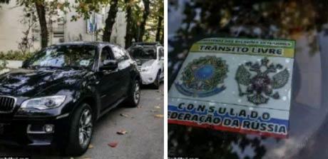 巴西劫匪持枪抢劫俄罗斯外交官 遭夺枪击毙