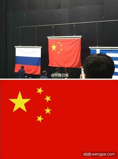 """中国总领馆就""""出错国旗""""向里约奥组委抗议 已重新赶制"""