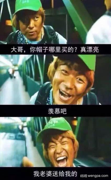 王宝强戴绿帽子 王宝强离婚