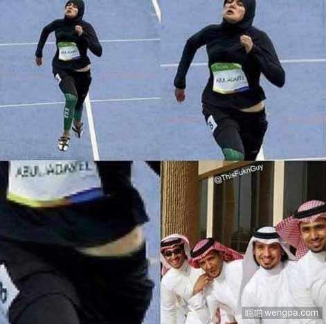 """阿拉伯国家奥运女田径运动员""""走光""""后 - 嗡啪网"""