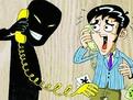 """遭遇电话骗子,对方说:""""我们是公安局,有一个你的包裹里面发现有毒品,请速与我们联系……"""""""