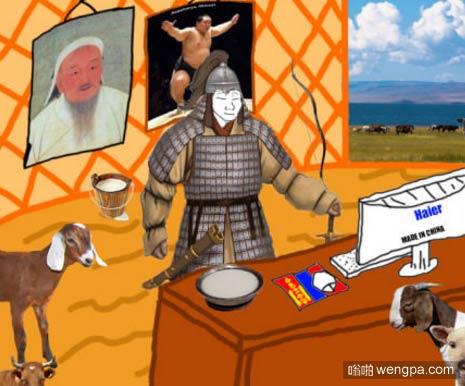 当我说我从蒙古国来 大家都以为是这样的