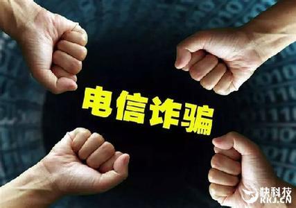 有关清华教授被骗1760万的五个经典评论 - 嗡啪网