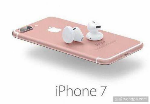 iPhone 7 配备的是无线耳机?