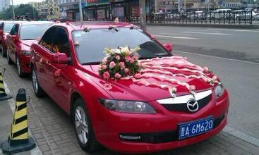 【糗事笑话】说个昨天早上的事情,本人有一辆马6,碰巧昨天有结婚的婚车,也是马6