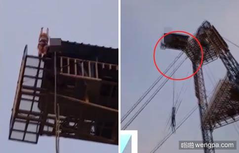 【恐怖实拍】女子蹦极未系安全扣直接跳下