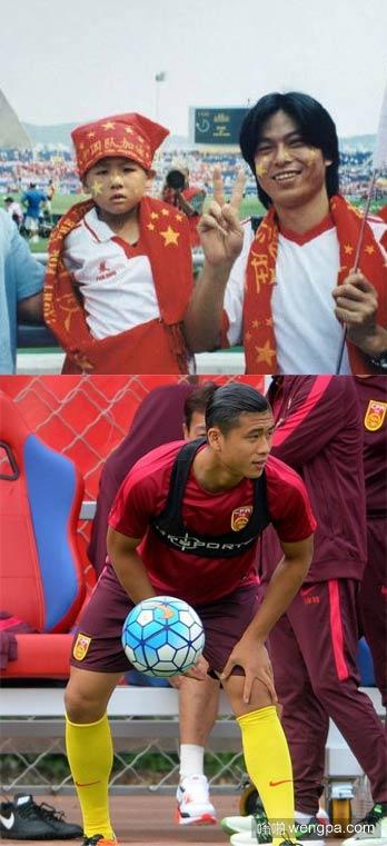 【张玉宁童年照】张玉宁14年前随父观看韩日世界杯 如今代表国足首发